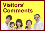 visitors' Comments